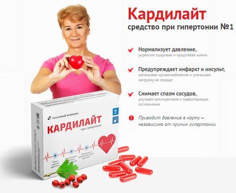лазан таблетки от давления