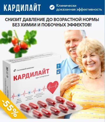 Как заказать какое должно быть артериальное давление